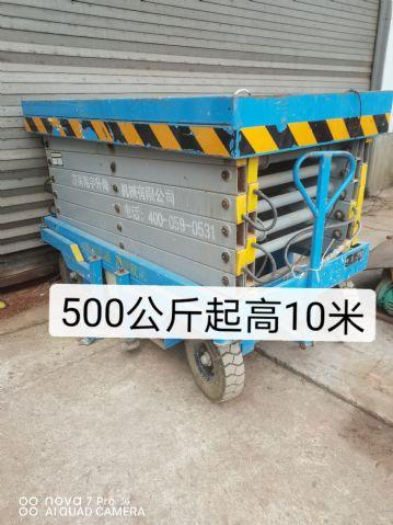 出售500公斤8米10米升降�C�恳�式升降平�_