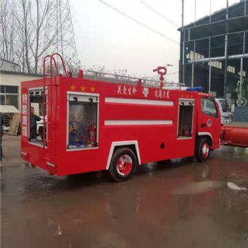 供��二手消防� �⑺�消防� 水罐消防�