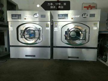 洗衣房�D�二手100公斤洗��C 二手�C平�C��r