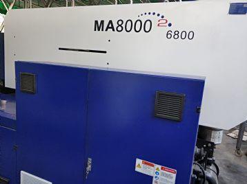 二代海天MA800��伺服注塑�C